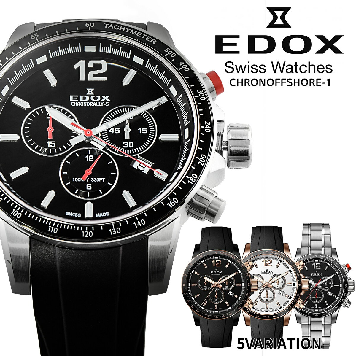 EDOX エドックス クロノラリーS CHRONORALLY-S 10229-3CA-NIN 10229-357NRCA-NIR 10229-37RCA-AIR 10229-3M-AIN 10229-3M-NIN[海外正規品]