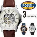 FOSSIL フォッシル 時計 腕時計 メンズ 男性 GRANT グラント AUTOMATIC 自動巻き GRANT グラント シースルー スケルト…