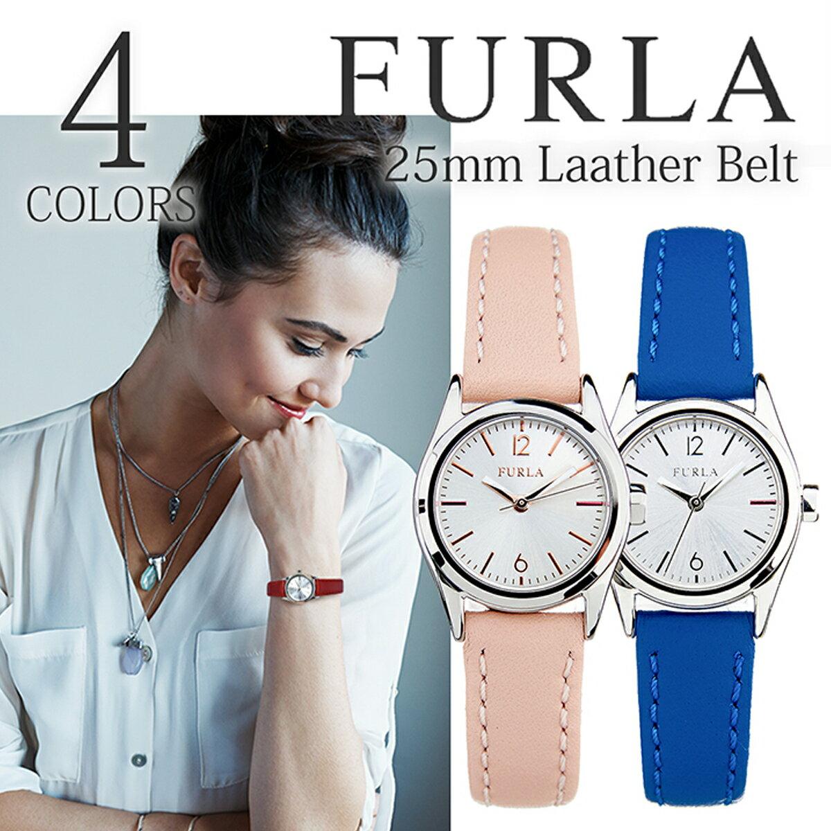 フルラ FURLA エヴァ EVA R4251101505 R4251101506 R4251101507 R4251101508 レディース 時計 腕時計 クオーツ