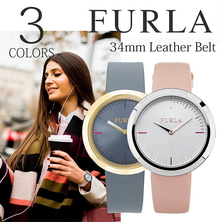 フルラ FURLA ヴァレンティナ VALENTINA R4251103502 R4251103505 R4251103506 レディース 時計 腕時計 クオーツ