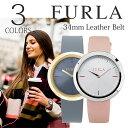 フルラ 時計[FURLA 時計]フルラ 腕時計[FURLA 腕時計] ★選べる3カラー★ ヴァレンティナ VALENTINA 34mm レザー レデ…