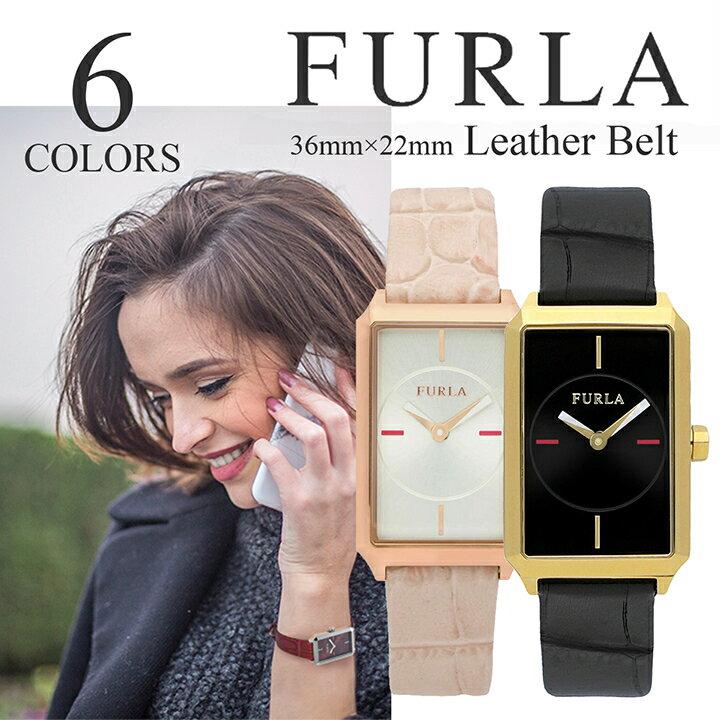 フルラ FURLA ダイアナ DIANA R4251104501R4251104502 R4251104503 R4251104504R4251104505 R4251104506 レディース 時計 腕時計 クオーツ