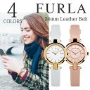 フルラ FURLA リンダ LINDA R4251106501R4251106502 R4251106503 R4251106505 レディース 時計 腕時計 ...
