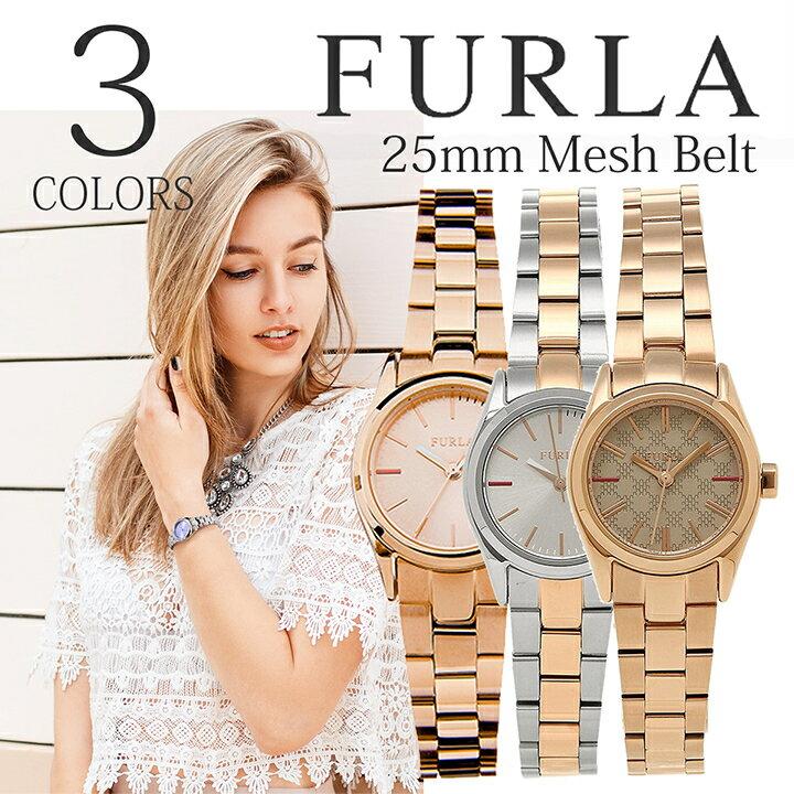 フルラ FURLA エヴァ EVA R4253101505 R4253101507 R4253101508 R4253101516 R4253101517 レディース 時計 腕時計 クオーツ