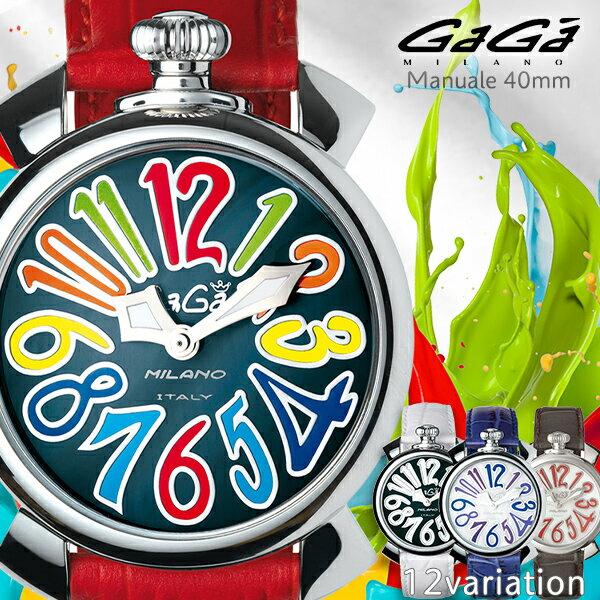 GaGa MILANO ガガミラノ マヌアーレ 40mm 5020シリーズ メンズ レディース 時計 腕時計 プレゼント ギフト 贈り物[あす楽]