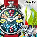 【全品送料無料】 ガガミラノ マヌアーレ 40mm 5020シリーズ GaGa MILANO メンズ レディース 時計 腕時計 プレゼント …