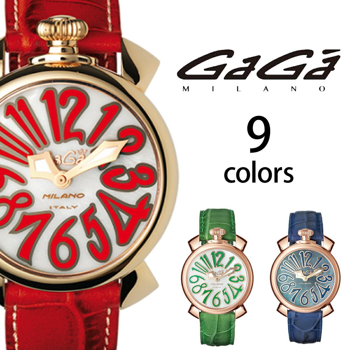 GaGa MILANO ガガミラノ マヌアーレ 40mm 5021シリーズ メンズ レディース 時計 腕時計 プレゼント ギフト 贈り物[あす楽]
