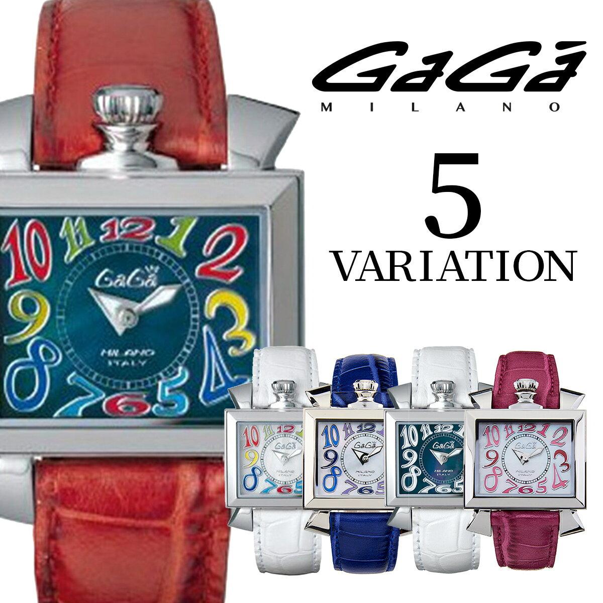 GaGa MILANO ガガミラノ NAPOLEONE ナポレオーネ メンズ レディース 時計 腕時計 プレゼント ギフト 贈り物[あす楽]