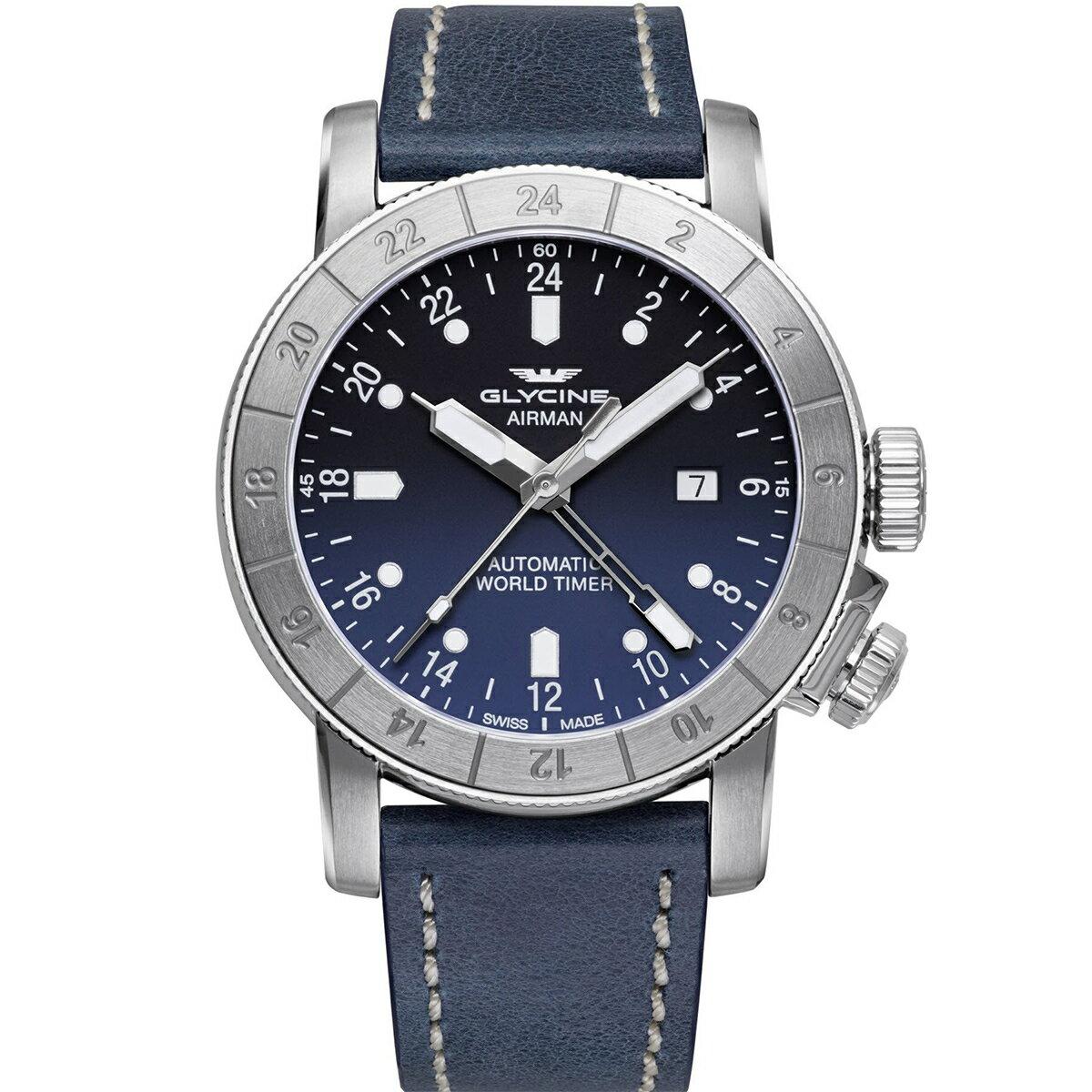 グライシン グリシン GLYCINE エアマン AIRMAN 44 GL0054 メンズ 時計 腕時計 自動巻き オートマチック スイス製 スイスメイド ワールドタイム表示