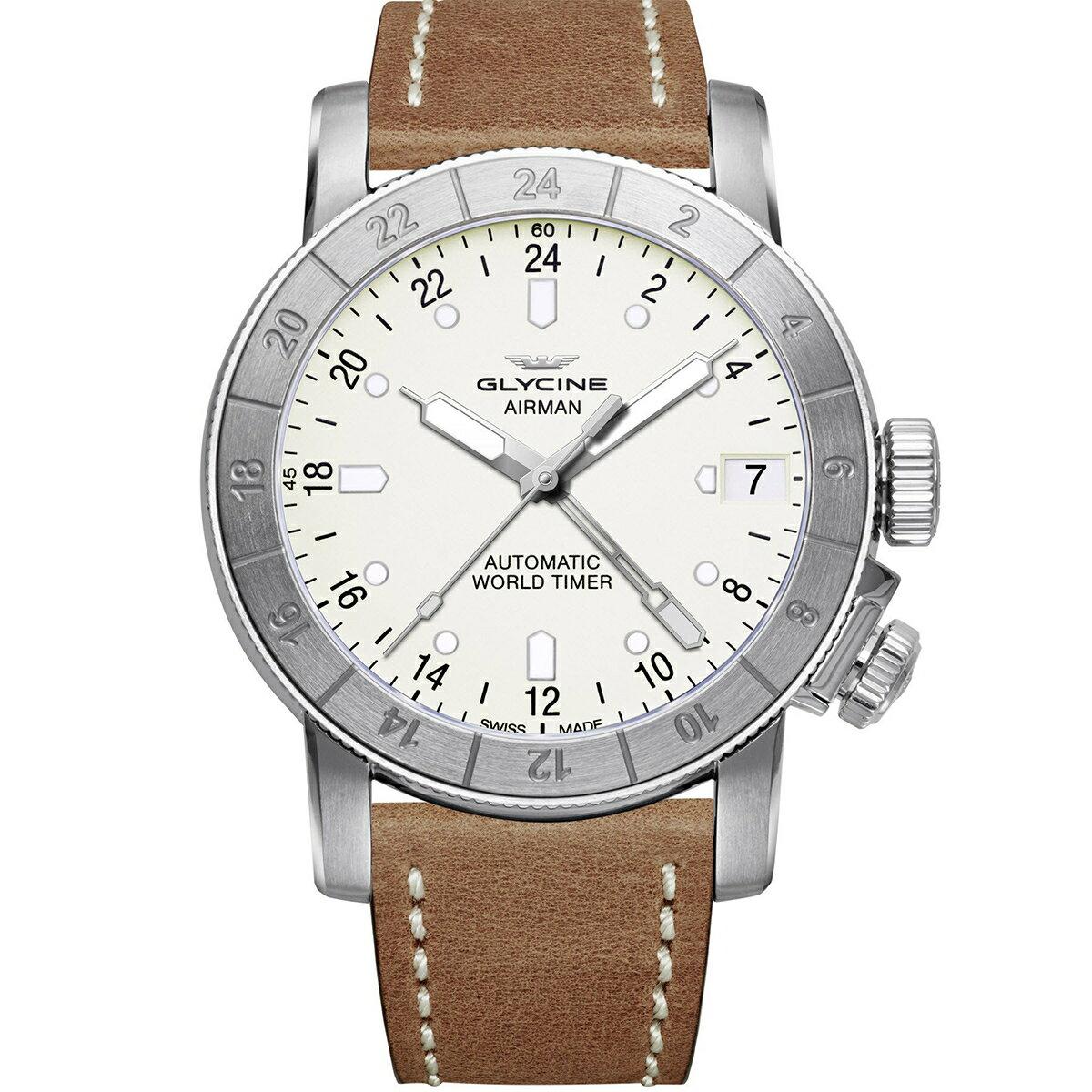 グライシン グリシン GLYCINE エアマン AIRMAN 46 GL0058 メンズ 時計 腕時計 自動巻き オートマチック スイス製 スイスメイド ワールドタイム表示