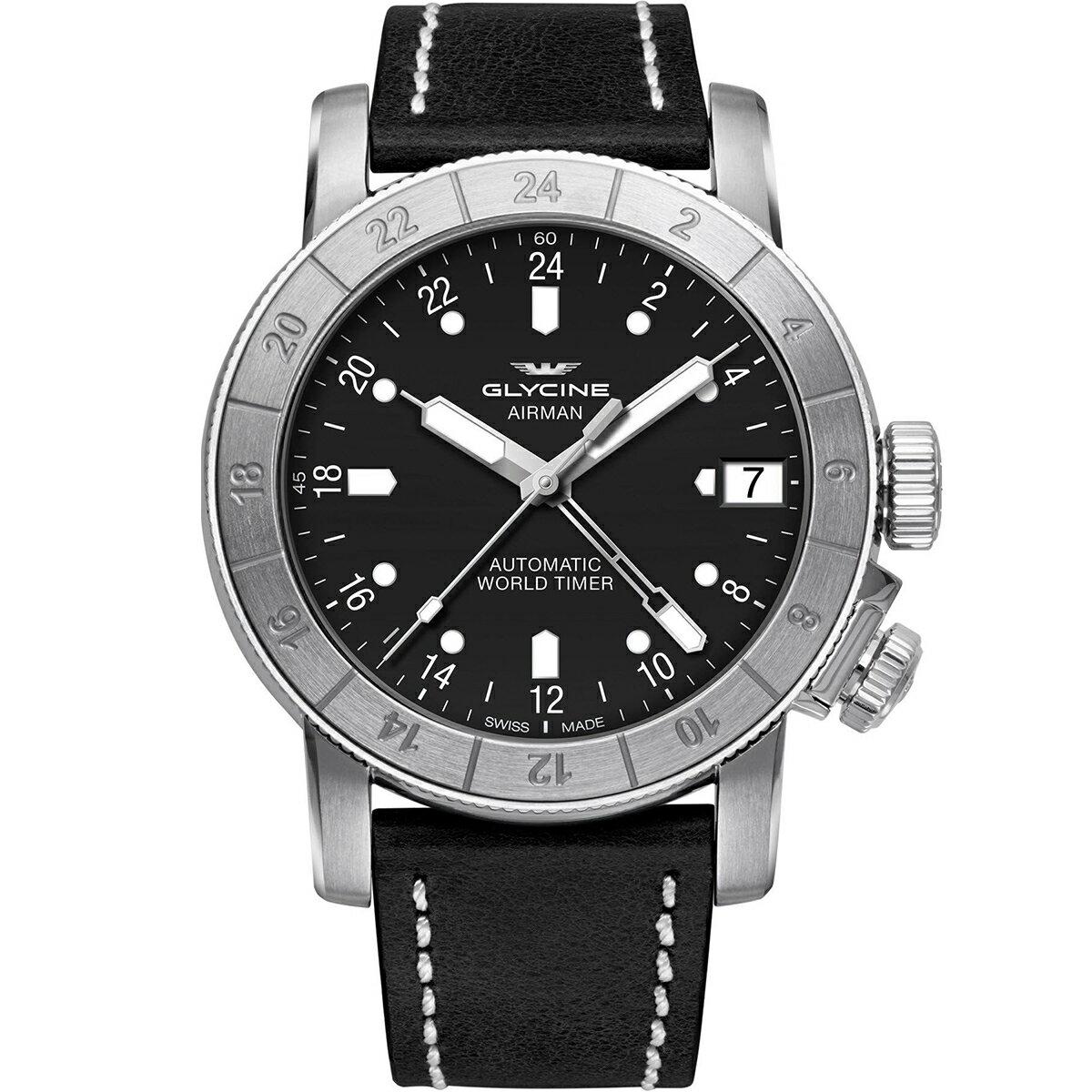 グライシン グリシン GLYCINE エアマン AIRMAN 46 GL0059 メンズ 時計 腕時計 自動巻き オートマチック スイス製 スイスメイド ワールドタイム表示