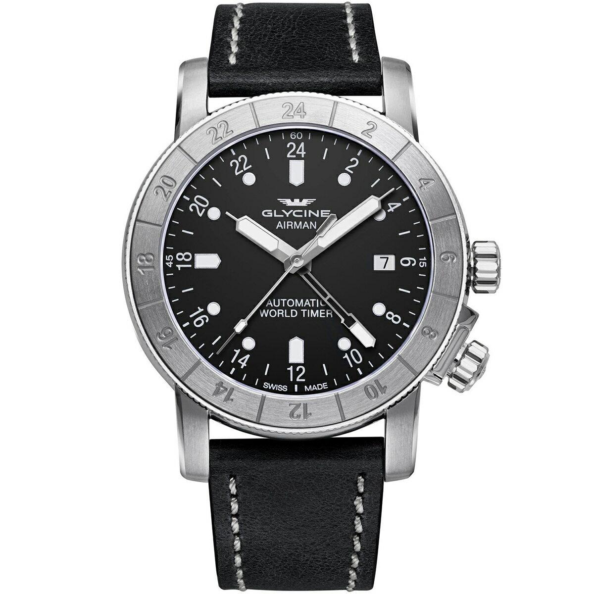 グライシン グリシン GLYCINE エアマン AIRMAN 42 GL0066 メンズ 時計 腕時計 自動巻き オートマチック スイス製 スイスメイド ワールドタイム表示