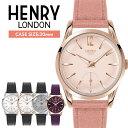 HENRY LONDON ヘンリーロンドン ★選べる5カラー★ 30mm レディース メンズ ユニセックス 腕時計 レザー ウォッチ プ…