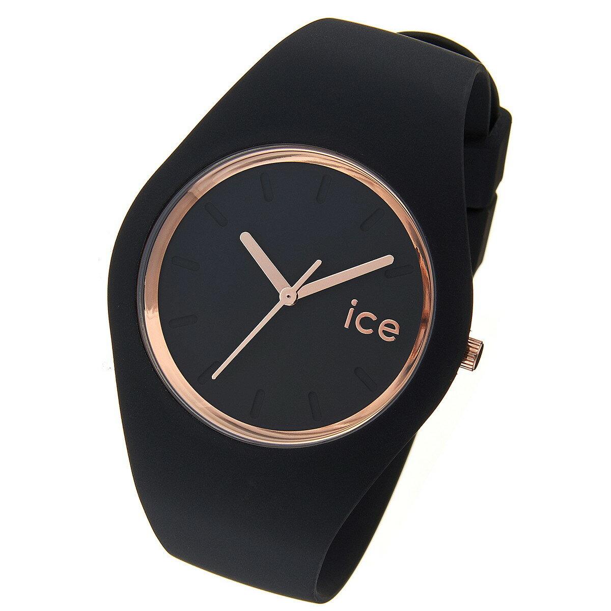 アイスウォッチ ICE-WATCH アイス グラム Ice Glam ICE.GL.BRG.U.S.14 000980 レディース 時計 腕時計 クオーツ