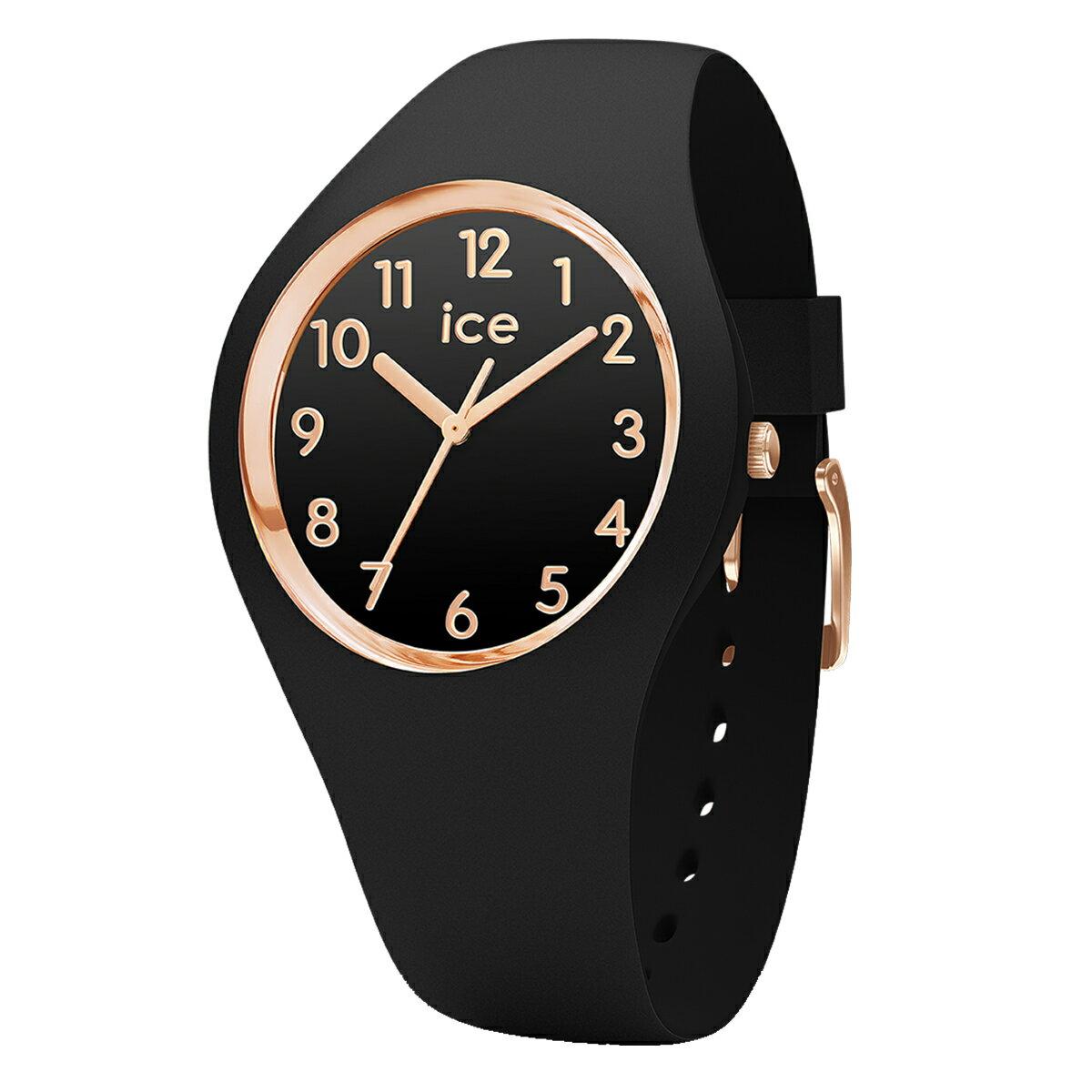アイスウォッチ ICE-WATCH アイス グラム Ice Glam 014760 レディース 時計 腕時計 クオーツ