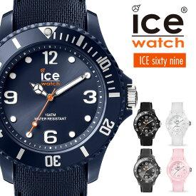 ice watch アイスウォッチ ICE sixty nine アイス シックスティ ナイン メンズ レディース