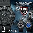 LUMINOX ルミノックス XS.3001 XS.3001.BO.1 XS.3003 ORIGINAL NAVY SEALs オリジナルネイビーシールズ メンズ 時計 …