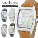 【全品送料無料】 レディース 腕時計 ソーラー ミッシェル・ジョルダン MICHEL JURDAIN トノー型ダイヤモンド SL-2000 時計