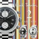 Paul Smith ポールスミス Block ブロック 41mm P10033 P10034 メンズ 腕時計 メタル クロノ ウォッチ プレゼント 贈り…