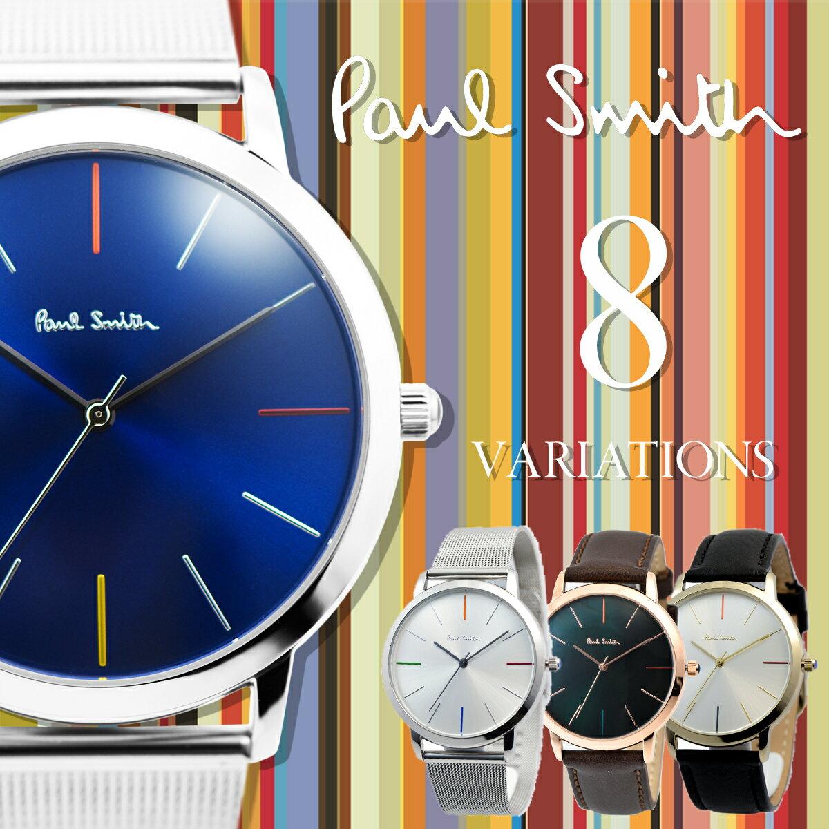 Paul Smith ポールスミス MA エムエー 41mm メンズ 腕時計 レザー メタル ウォッチ プレゼント 贈り物 記念日 ギフト [あす楽]