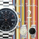 Paul Smith ポールスミス Precision プレシジョン Block ブロック 41mm メンズ 腕時計 メタル ウォッチ プレゼント 贈り物 記念...