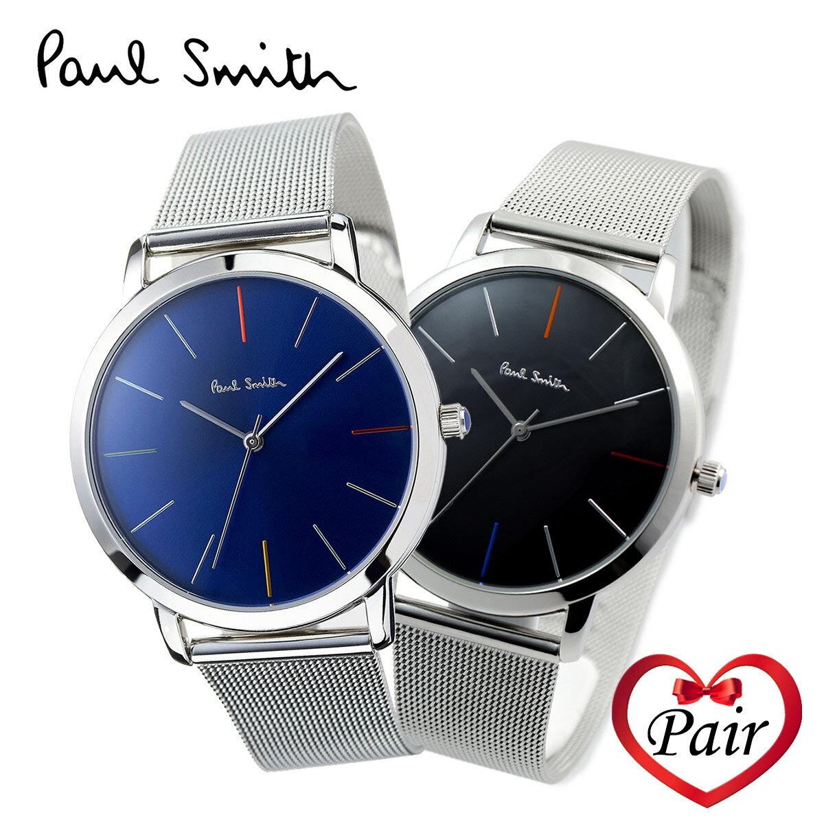 Paul Smith ポールスミス MA エムエー 38mm 40mm ペアウォッチ メンズ レディース 腕時計 レザー メタル ウォッチ プレゼント 贈り物 記念日 ギフト [人気][流行][ブランド][ギフト][プレゼント][海外正規商品][送料無料][あす楽]