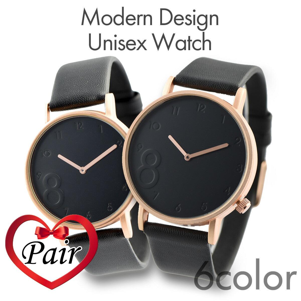 【ペア価格】 ペアウォッチ アナログ腕時計 おしゃれ シンプル メンズ レディース 北欧 お揃い プレゼント