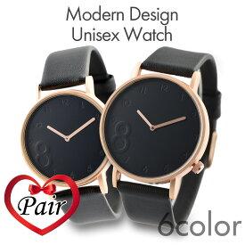 【期間限定特価】【ペア価格】 ペアウォッチ アナログ腕時計 おしゃれ シンプル メンズ レディース 北欧 お揃い プレゼント 2本セット