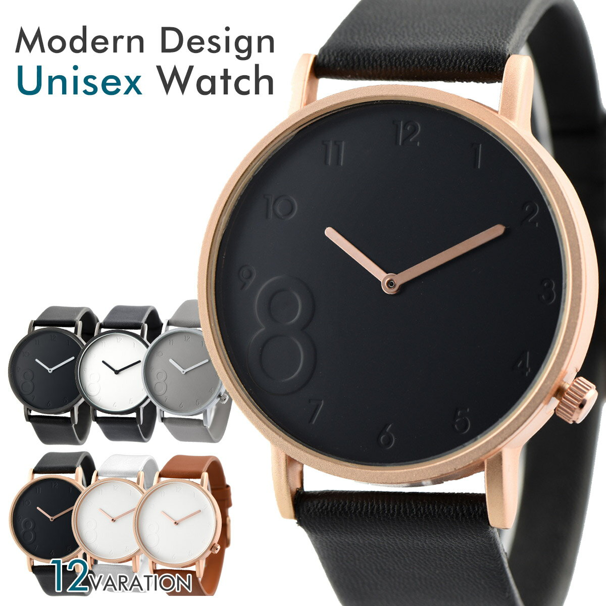 時計 北欧 腕時計 レディース メンズ アナログ クォーツウォッチ おしゃれ シンプル レザー 人気 カジュアル ペア プチプラ