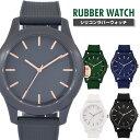 【全品送料無料】 腕時計 ユニセックス シリコン ラバー クォーツ おしゃれ シンプル 人気 カジュアル プチプラ