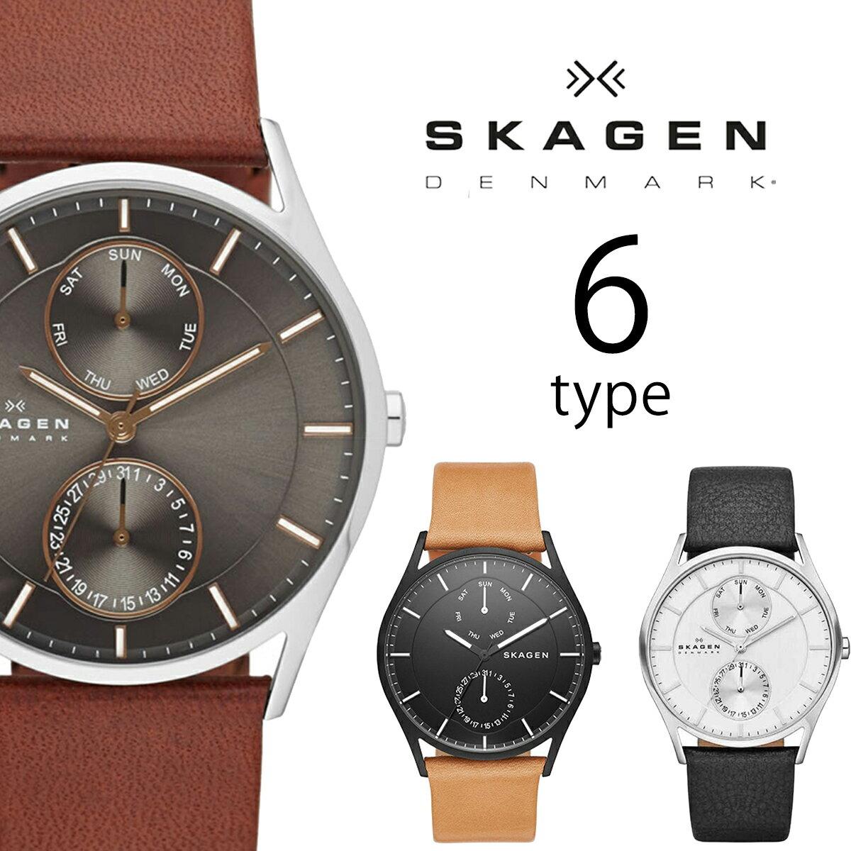 SKAGEN スカーゲン 5タイプ 時計 腕時計 メンズ レディース ユニセックス 北欧 スリム プレゼント ギフト [海外正規商品][送料無料][あす楽]