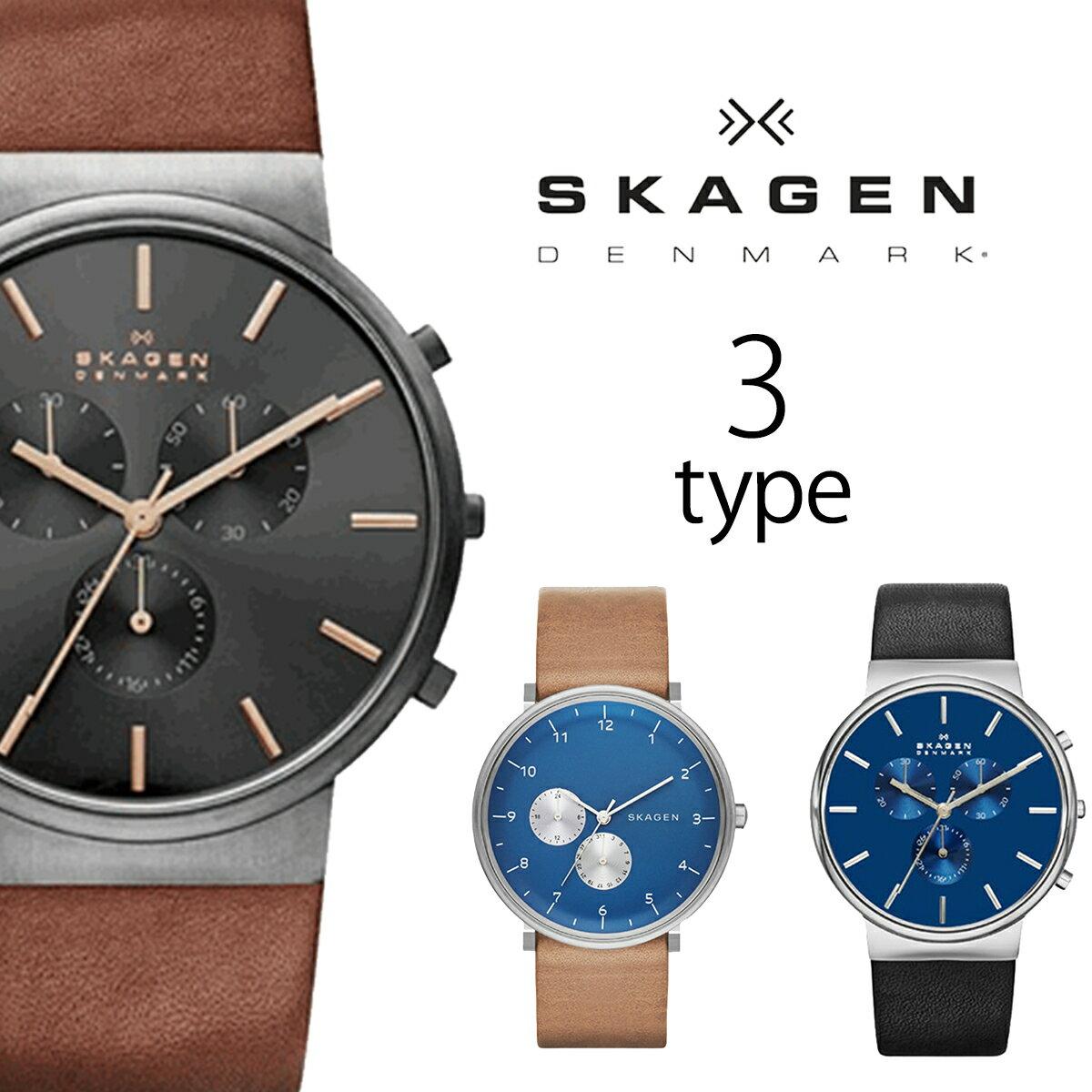 SKAGEN スカーゲン 3タイプ skw6105 skw6106 skw6167 時計 腕時計 メンズ レディース ユニセックス 北欧 スリム プレゼント ギフト [海外正規商品][送料無料][あす楽]