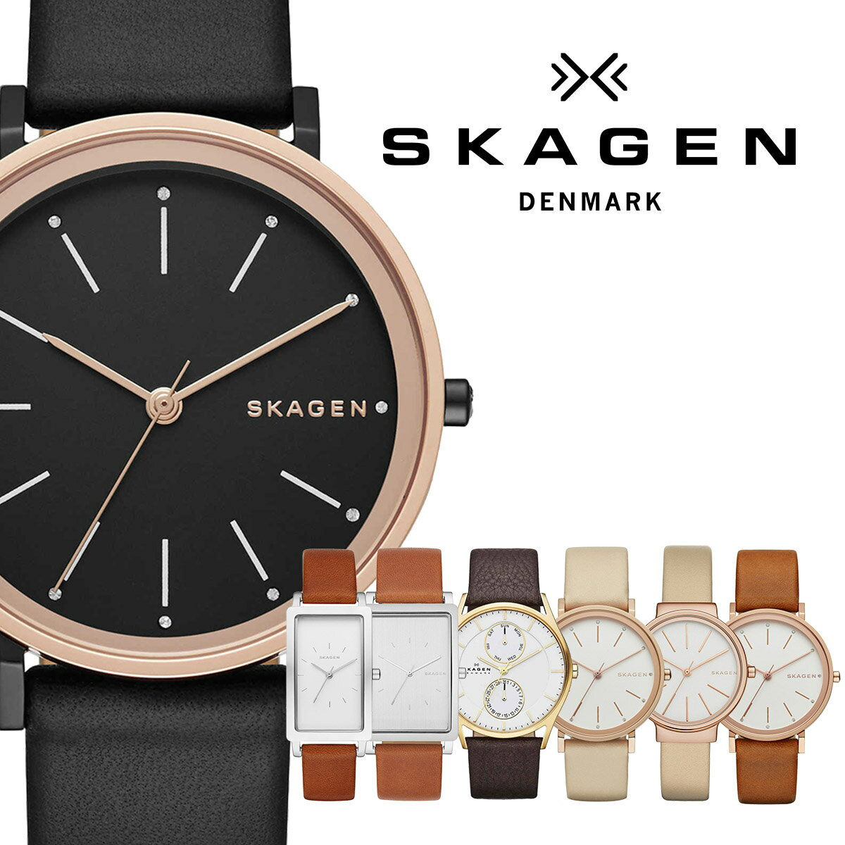SKAGEN スカーゲン 7タイプ skw2464 skw6289 skw2490 skw6066 skw2489 skw2481 skw2488 時計 腕時計 メンズ レディース ユニセックス 北欧 スリム プレゼント ギフト [海外正規商品][送料無料][あす楽]
