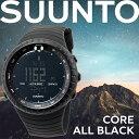[メーカー希望小売価格より60%off] スント SUUNTO SS014279010 コア オール ブラック Core All Black スントコア 時計 ...