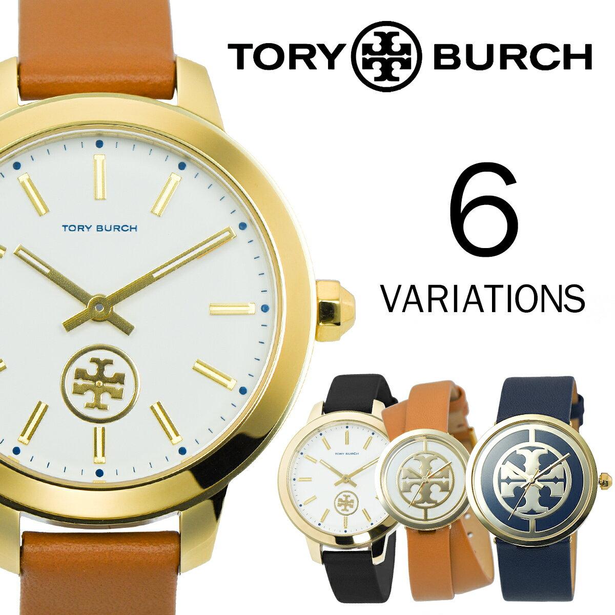 TORY BURCH トリーバーチ Collins Reva レディース 女性 時計 腕時計 プレゼント おしゃれ ギフト 贈り物 [海外正規商品][送料無料]