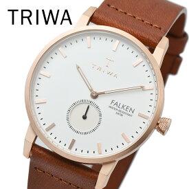 TRIWA トリワ FAST101 CL010214 ROSE FALKEN BROWN メンズ レディース ユニセックス 時計 腕時計 プレゼント 贈り物 ギフト 彼氏 ミニマル ミニマリスト シンプル カジュアル ペアウォッチ 北欧 特価[あす楽]