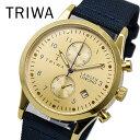 トリワ TRIWA LCST103 CL060713 GOLD LANSEN CHRONO II メンズ レディース ユニセックス 時計 腕時計 プレゼント 贈り…