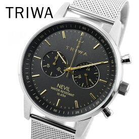 TRIWA トリワ NEST114-ME021212 Smoky Nevil メンズ レディース ユニセックス 時計 腕時計 プレゼント 贈り物 ギフト 彼氏 フォーマル カジュアル ペアウォッチ 北欧[あす楽]