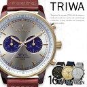 ≪週末限定価格≫トリワ TRIWA 選べる13タイプ 着後レビューで後日交換用ベルトプレゼント LANSEN NEVIL メンズ レディース ユニセックス 時計... ランキングお取り寄せ