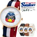 【全品送料無料】 つば九郎 つばにぃ〜 オリジナルウォッチ 腕時計 ユニセックス 東京ヤクルトスワローズ プレゼント …