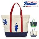 つば九郎 キャンバストートバッグ ビッグサイズ カバン 東京ヤクルトスワローズ