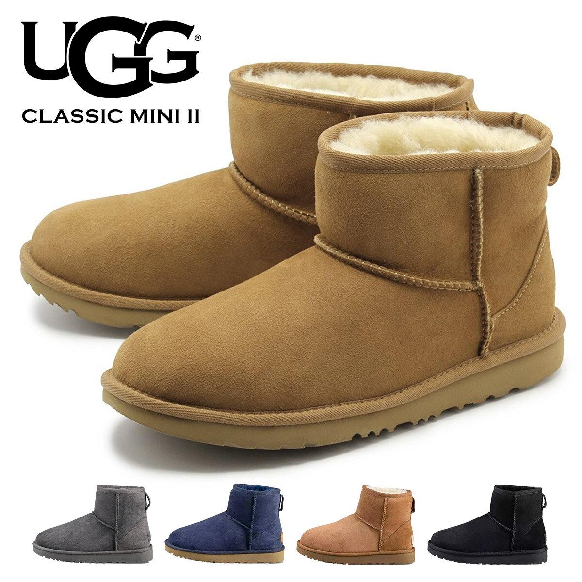 アグ UGG クラシックミニ CLASSIC MINI II デッカーズ ムートンブーツ 海外正規商品