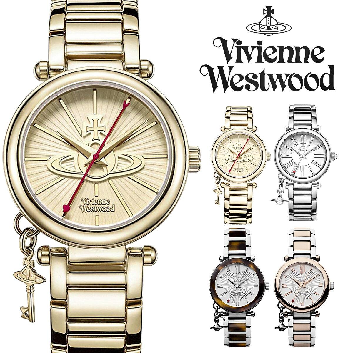 【P最大19倍!当店エントリー!】 ヴィヴィアンウエストウッド VIVIENNE WESTWOOD ORB オーブ レディース 時計 腕時計 クオーツ