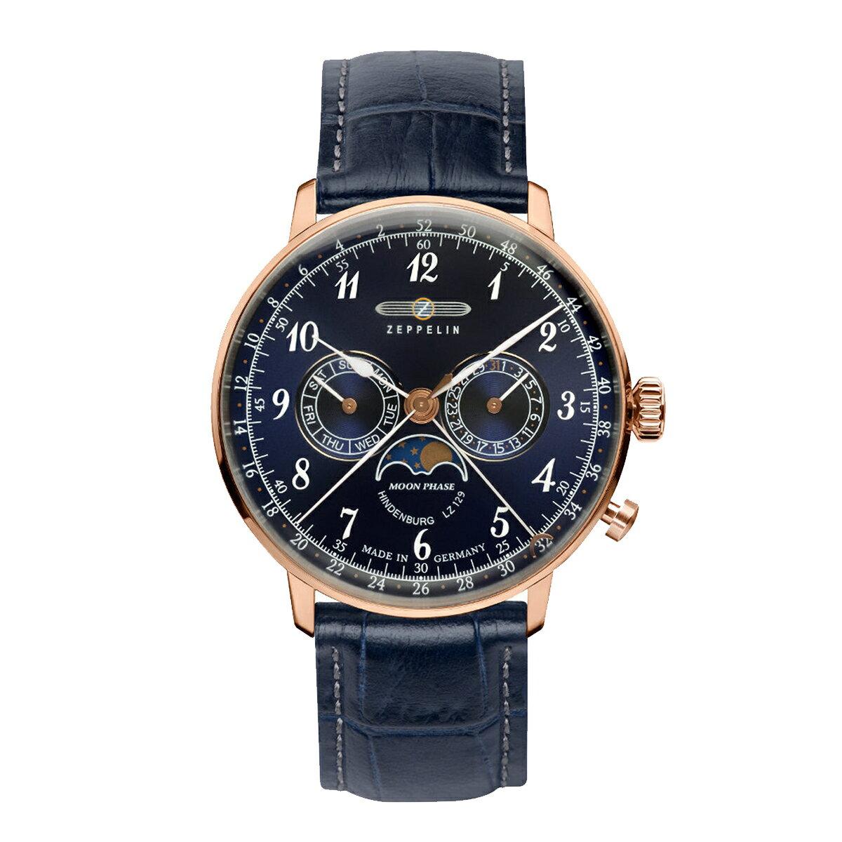 ZEPPELIN ツェッペリン 7039-3 メンズ 時計 腕時計 プレゼント ギフト 贈り物[あす楽]
