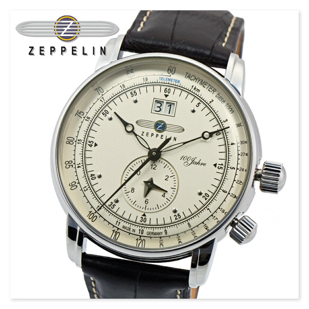 ZEPPELIN ツェッペリン 7640-1 メンズ 時計 腕時計 プレゼント ギフト 贈り物 おしゃれ[あす楽]