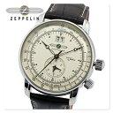 7640-1 ツェッペリン Zeppelin メンズ 時計 腕時計 プレゼント ギフト 贈り物 おしゃれ [あす楽][海外正規店商品][送料無料]