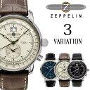 【エントリーでポイント最大27倍】ZEPPELIN ツェッペリン 7640-1 7640-2 7546-3 メンズ 時計 腕時計 プレゼント ギフト 贈り物