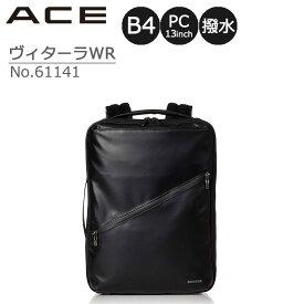 ACE エース ヴィターラWR No.61141 ビジネスバッグ リュックサック ビジネスリュック バックパック Mサイズ 15リットル 2気室 B4 PC収納 撥水 通勤 出張 ビジネス スマート ブラック メンズ 仕事バッグ 社会人 正規販売
