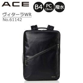 ACE エース ヴィターラWR No.61142 ビジネスバッグ リュックサック ビジネスリュック バックパック Lサイズ 20リットル 2気室 B4 PC収納 撥水 通勤 出張 ビジネス スマート ブラック メンズ 仕事バッグ 社会人 正規販売