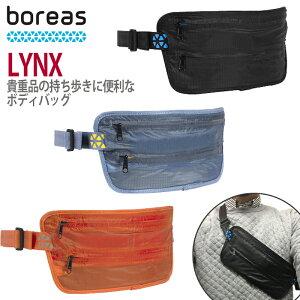 ボレアス ボディバッグ LYNX ウエストポーチ ヒップバッグ 06-0410A-5M トラベル 海外旅行 貴重品管理 セキュリティポーチ 旅行用品 リンクス 軽量 boreas